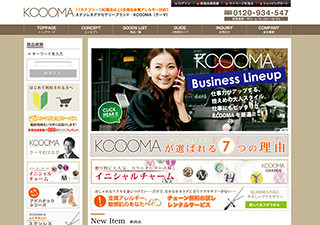 KCOOMA ONLINE STORE